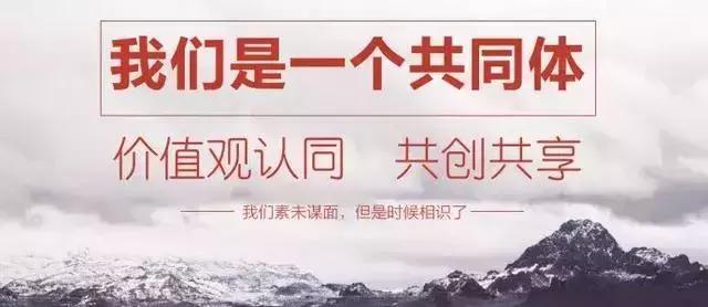 马云说电商将会淘汰,阿里将不再提电商,未来五年将迎新趋势!