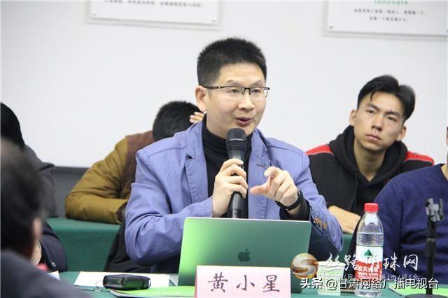 """专家齐聚甘肃西和,共话农村电商""""疑难杂症"""""""