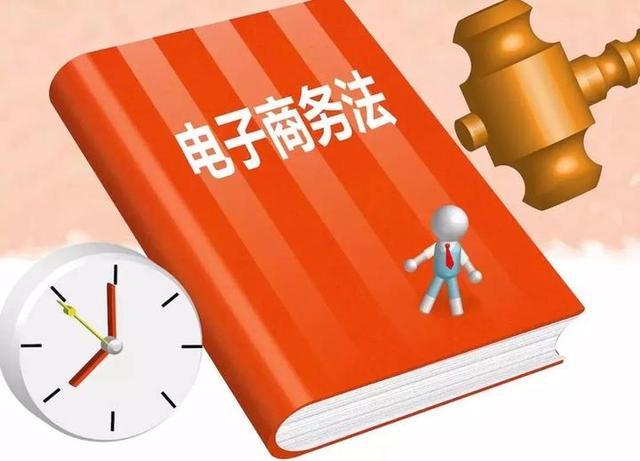 《电商法》实施满月 浙江各类卖家过得怎么样?