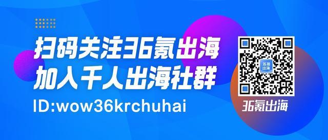 "Copy from China,中东本土电商Noon能做成""中东阿里""吗"