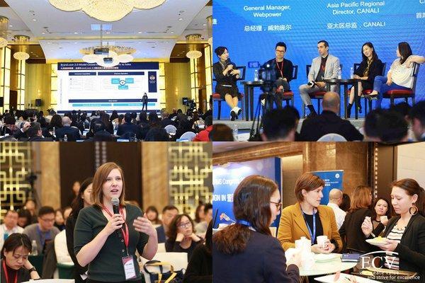 第十届中国数字营销与电商创新国际峰会将于2020年盛大开幕