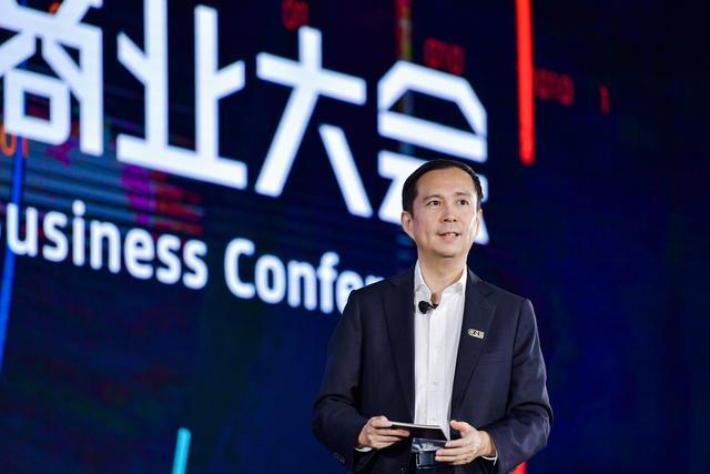 阿里董事局主席张勇:没有线上线下之分,只有是否数字化之别