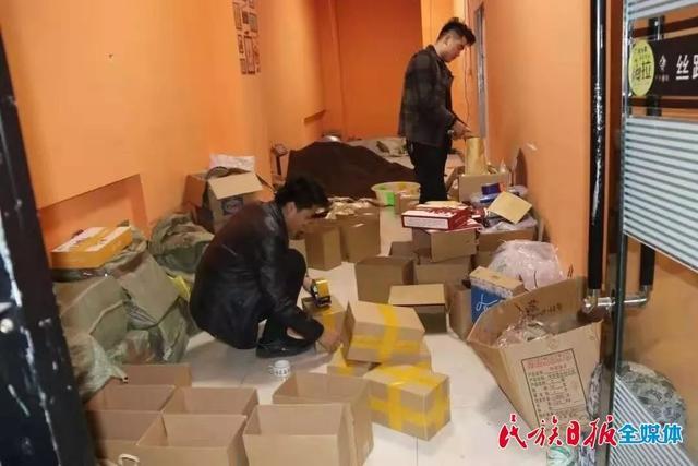 广河县电商累计销售额突破2亿元