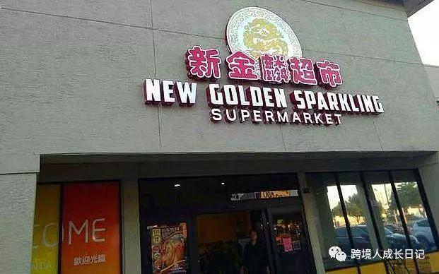 致跨境电商新卖家 - 那些经营中国食品的平台卖家是怎么操作的?