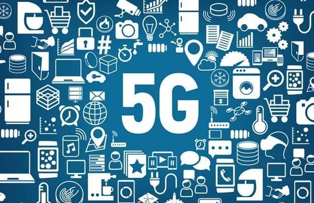 5G时代流量的裂变和社交电商的崛起