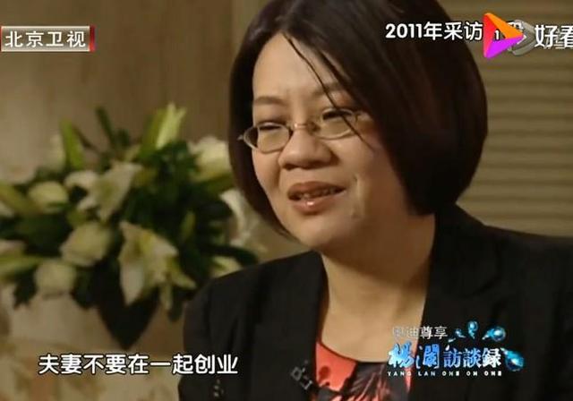 逐出当当的李国庆:一辈子都不会原谅妻子
