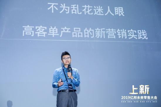 方太电商李涛:KOL资源的核心在于内容