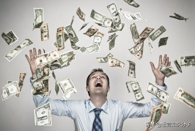 电商深似海!有人入行三个月赚得盆满钵满,有人百万资金付之东流
