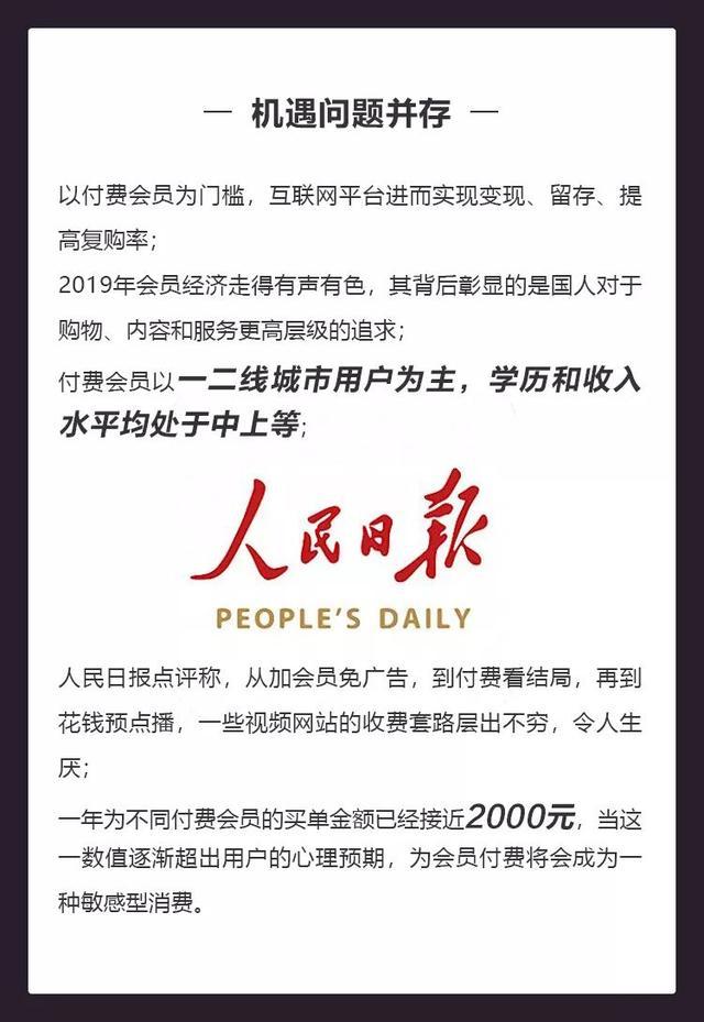 """Costco示范付费会员效应,中国门徒跟进""""收费模式"""""""