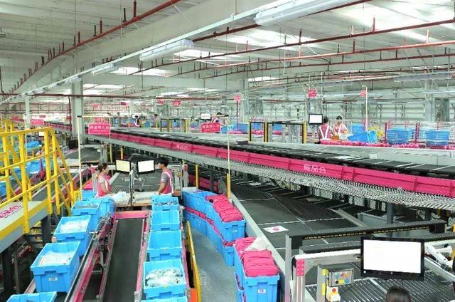 中国第三大电商诞生:在阿里京东身后崛起,它连续26个季度盈利