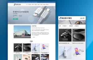 使用WordPress搭建企业官网,新主题的ZING-PRO企业站主题不错